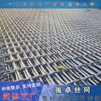 锰钢钢丝网 平纹编织养猪轧花网片规格 支持定制