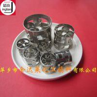 供应316L鲍尔环填料_金属/不锈钢鲍尔环_低压吸收塔专用金属填料 厂家萍乡金达莱