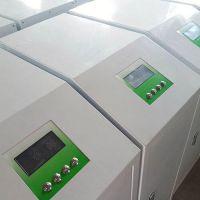 甲醇燃料采暖炉 醇基燃料采暖炉 新世纪家庭取暖不可少的设备