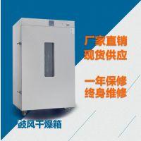 特价供应 数字显示工业烤箱 立式干燥箱 大型恒温烘箱 佳兴成厂家非标定制