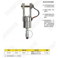 液压压接钳价格,液压压接钳,扬州通能机械(在线咨询)