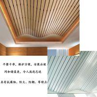 铝合金仿木纹条板 办公室吊顶材料白色条形铝扣板 精装房条扣铝天花板批发价格