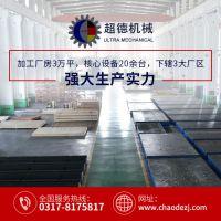 广州三维柔性焊接工装厂家 超德机械中国品牌放心