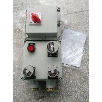 BXX51-3/16-32k40防爆检修插座箱
