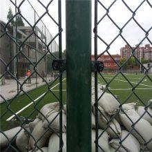 球场围栏网厂家 广州球场围栏 体育围网价格