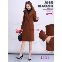 武汉一线品牌女装标志17冬新款羊毛大衣低价走份批发