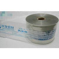 三峻牌水性油墨专为塑料印刷研发使用