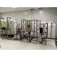 苏州特种材料纯水设备,铝壳清洗超纯水设备