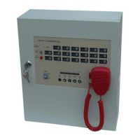 DH9261/B壁挂式总线消防电话主机