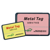 HF 柔性RFID抗金属标签SG-K4535