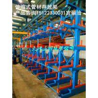 嘉兴管材存放方案 悬臂式货架图纸 棒材仓库管理 伸缩式货架