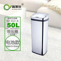 尚莱仕50L方型不锈钢智能感应垃圾桶 酒店客厅厨房用