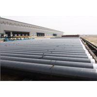 3pe防腐钢管管道的材料是什么