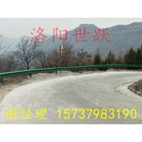 孟津济源焦作钢板护栏乡村道路护栏镀锌喷塑法兰立柱