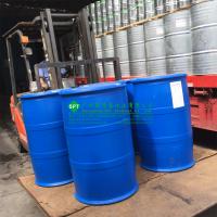 供应进口单官能活性稀释剂丙烯酸羟乙酯HEA