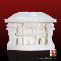 景德镇唐龙陶瓷骨灰生产厂家,殡葬用品批发