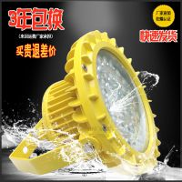 水泥厂BLC6237防爆灯,免维护圆形泛光灯