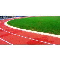 深圳宝安区学校运动跑道透气型复合型混合型全塑型塑胶跑道施工