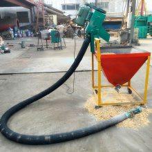[都用]水泥粉软管吸粮机 自吸式麦子吸粮机 便携式软管抽粮机