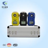 供应西安华凡便携式迷你版手持式有毒有害气体检测仪报警器HS硫化氢探测器HFP-1201免充电