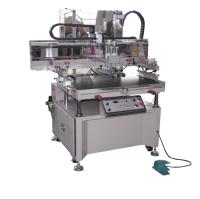 厂家直销半自动平面丝网印刷机 手机主板电路板丝印机