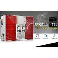 九尔美净水器家用直饮加热一体机免安装台式自来过滤器饮水机JEM-01