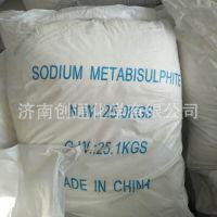 无水亚硫酸钠 亚硫酸钠 水处理工业级94 96 97含量
