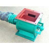 星型卸料器手动插板阀的用途与价格