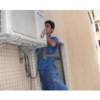 通州空调维修网点,供应张家湾台湖等空调移机清洗保养