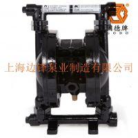 [厂家直销]边锋泵业固德牌QBY3-15GFFF气动隔膜泵污水排污泵