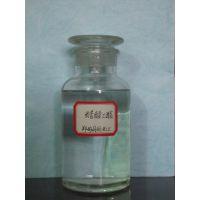 河南郑州丹凤化工醋酸乙酯厂家,优级品醋酸乙酯批发,密度0.902