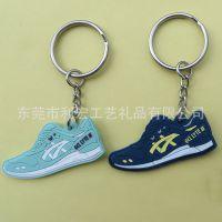 品牌广告宣传礼品运动鞋钥匙扣定制 PVC创意钥匙环圈 促销赠品