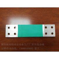广东金成牌新能源软连接动力电池软连接锂电池软连接铜箔软连接生产厂家