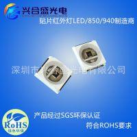 0.5W LEDSMD5050红外发射管不可见光850红外发光二极管