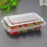 喇叭花P350A一次性水果盒 带孔草莓盒 蔬果盒透明塑料保鲜盒50个