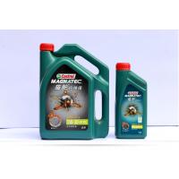 嘉实多磁护启停保5W-30机油 全合成机油 润滑油 机油