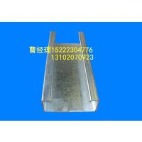 冷弯C型钢规格厂家按客户需要定制