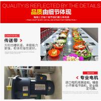 桂林回转麻辣烫小火锅设备 价格公道合理