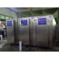 广东供应环保设备 VOCS废气处理设备 车间废气处理 厂家直销