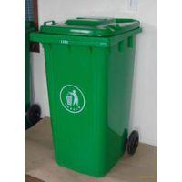 240L塑料垃圾桶厂家