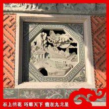 青石石材窗雕 镂空浮雕设计 透空雕