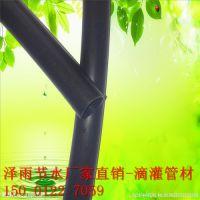 赤壁市卷心菜大棚种植滴灌管湖北省滴灌带果树滴灌管厂家批发
