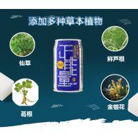 罗汉果仙草饮料