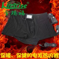 金瑞福男士发热保健内裤KR201 发热理疗保健内裤 厂家直销
