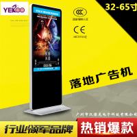 汉憬龙32/43/49/55/65寸立式触摸广告机 安卓网络触摸查询一体机 信息发布广告机