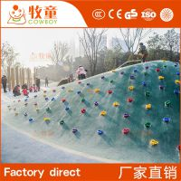 儿童室外游乐设备生产厂 大型户外拓展设施儿童游乐攀爬墙定制