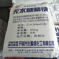 供应食品级甜味剂 无水糖精钠 一包25公斤