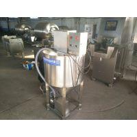 鼎凤源 液体搅拌罐 食品添加剂搅拌器 盐水制备器厂家