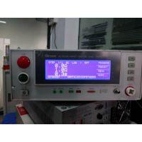 可罗马chroma19073 高压机 交/直流耐压、绝缘电阻测试三合一机型