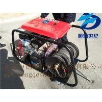高压水疏通机,本田汽油机疏通机, 厂家直销 北京恒德世纪